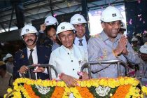 Minister of Heavy Industries and Public Enterprises, Anant Geete visits BHEL