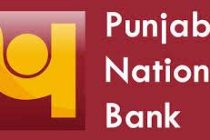 PNB meets exporters, launches online trade finance portal