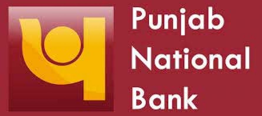 Punjab National Bank completes IT integration of all branches of erstwhile Oriental Bank of Commerce
