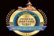 Pravasi Haryana Divas kicks off in Gurugram