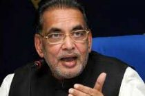 Radha Mohan Singh to inaugurate Global Agriculture and Food Summit