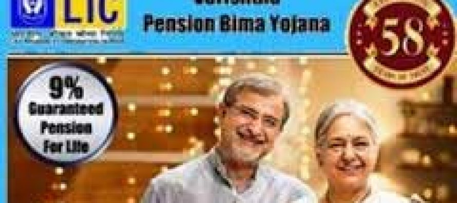 Cabinet approves Varishtha Pension Bima Yojana