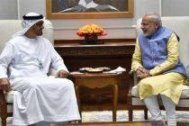 PM Modi calls UAE most valued partner and close friend