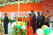 Punjab National Bank organises CSR  activity on Republic Day