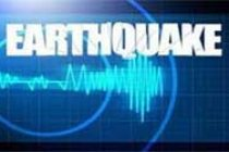 Quake jolts Mizoram again, no damage reported