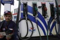 HPCL's Q1 Net Profit records 86% growth over previous year's Q1