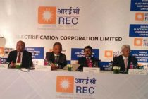 REC net profit up 28.07% to Rs 1,754.40 cr in Q3