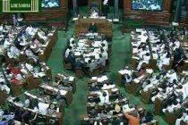 Lok Sabha  creates history by passing the citizenship amendment bill