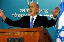 Israeli PM arrives in Australia amid Palestine controversy