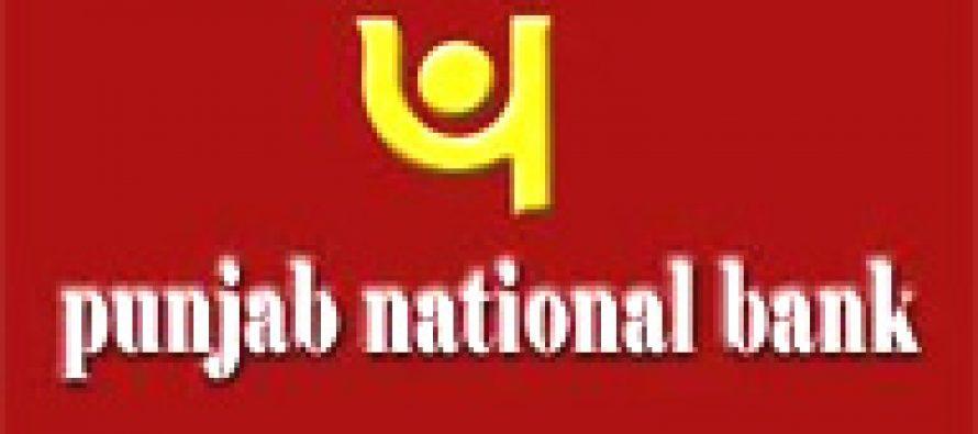 Punjab National Bank Reduces Gold Loan Rates