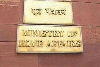 MHA extends BSF's jurisdiction in 3 states, cuts short in one