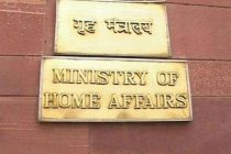 Home Ministry allocated Rs 97,187 cr in budget