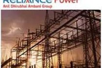 Reliance Power promoters plan to raise shareholding over time