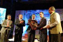 Griha Four Star Rating for Neer Shakti Sadan
