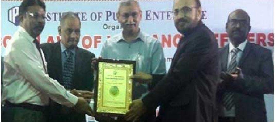 Punjab National Bank receives Vigilance Excellence Award 2016-17