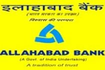 Allahabad Bank reduces MCLR by 5 bps