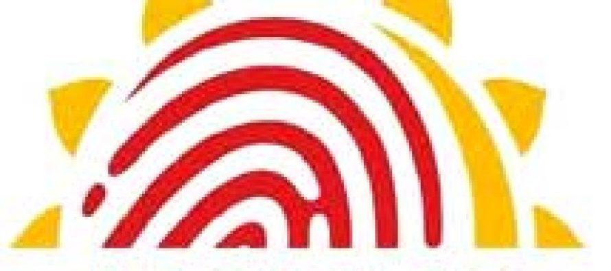 Aadhaar data fully safe, secure: UIDAI