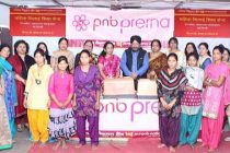 CSR Activity by PNB Prerna