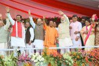 Uttar Pradesh government 2017: Full list of ministers in Yogi Adityanath Cabinet
