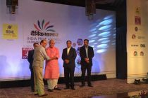 NTPC Awarded India Pride Award for Best Performance
