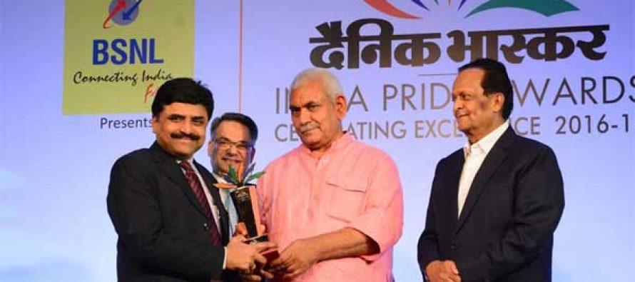 REC wins the Dainik Bhaskar India Pride Award 2017