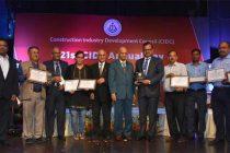 NBCC RECEIVES CIDC VISHWAKARMA AWARDS 2016
