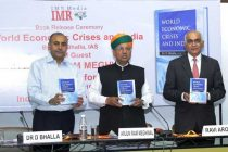 "Arjun Ram Meghwal MoS for Finance released the book ""World Economic Crises and India"" authored by Dr. D. Bhalla, IAS, Secretary Lok Sabha Secretariat"