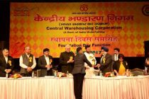 CWC Celebrated its Foundation Day / केन्द्रीय भंडारण निगम द्वारा स्थापना दिवस का आयोजन