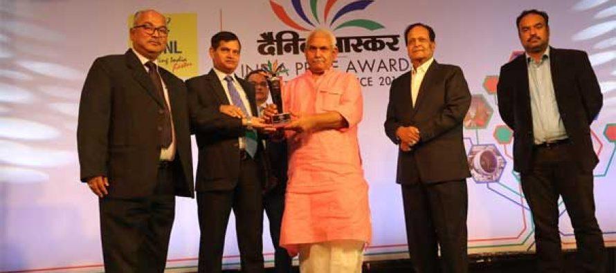 NSPCL BESTOWED WITH INDIA PRIDE AWARD