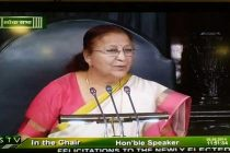 Speaker congratulates House on passing Budget before April 1