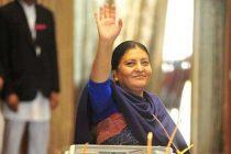 Nepal President to begin India visit on Monday, infrastructure, energy on agenda