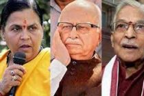 UP's Babri Trial: RAM TEMPLE GOES ON HOLD? …