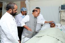 Sukma attack cold blooded, will review strategy : Rajnath