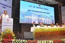 HUDCO celebrates its 47th Foundation Day