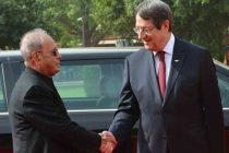 Cyprus President accorded ceremonial welcome