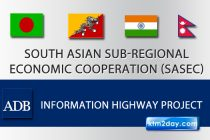 Myanmar to join SASEC at Finance Ministers' Delhi meeting