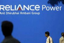 Reliance Infra bags Rs 441 crore EPC contract from government