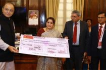 PNB sponsored Madhya Bihar Gramin Bank employees contribute salary towards Army Welfare Fund