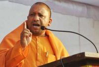 CM Yogi asks officials to ensure units become operational in UP