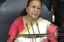 LS passes bill providing quota for upper castes
