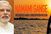 Modi reviews 'Namami Gange' programme