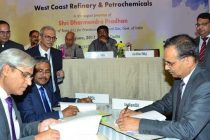 IOC, BPC and HPC sign joint venture agreement for West Coast Refinery Project