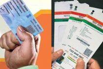 Deadline for linking Aadhaar to PAN extended till Dec 31