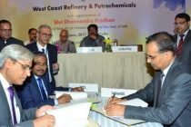 OMCs signs JV agreement for West Coast Refinery Project