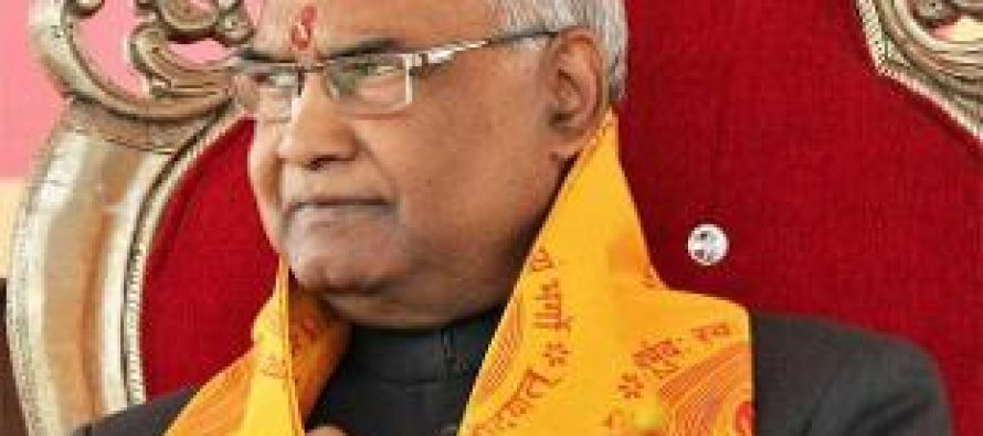 Ram Nath Kovind Takes Oath As 14th President of India Today