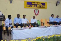 DOCTOR'S DAY CELEBRATIONS IN NLC INDIA LTD.