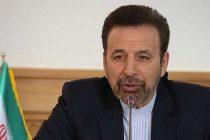 Iran, Turkey mull free trade plan to boost cooperation