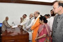 Naidu files papers for VP poll, promises to uphold dignity of office