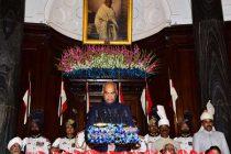 Text of speech by new President Ram Nath Kovind