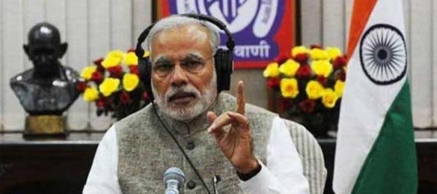 World will study India's GST experiment one day: Modi
